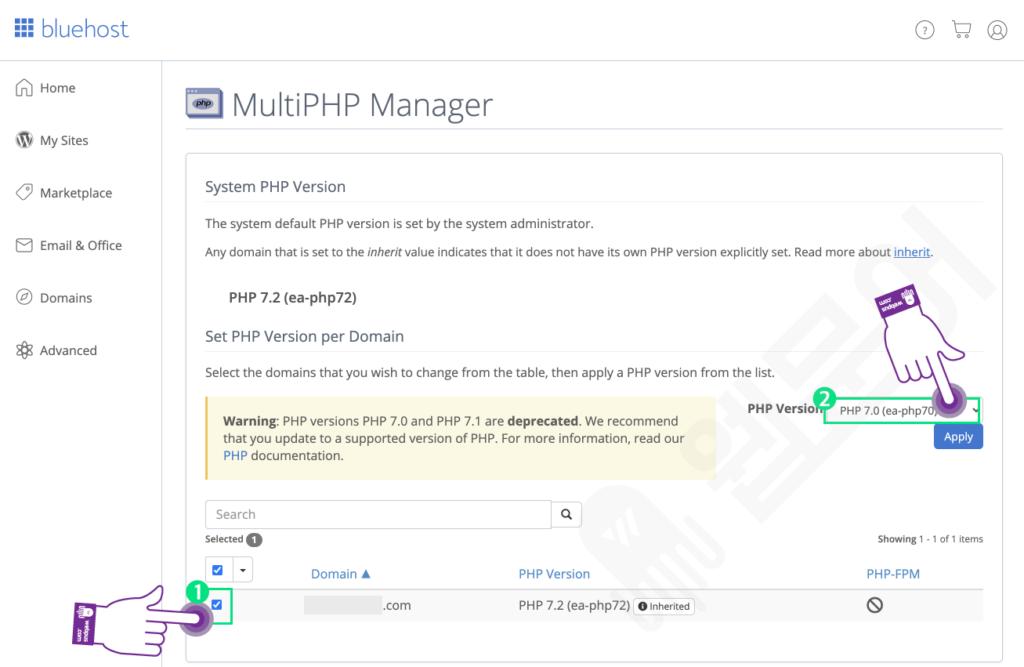 블루호스트 PHP 버전 변경하기 step 3