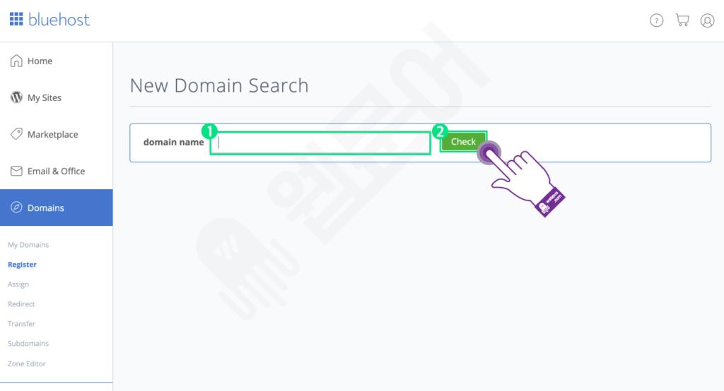 블루호스트에서 새 도메인 추가 및 사이트 만들기 STEP 3