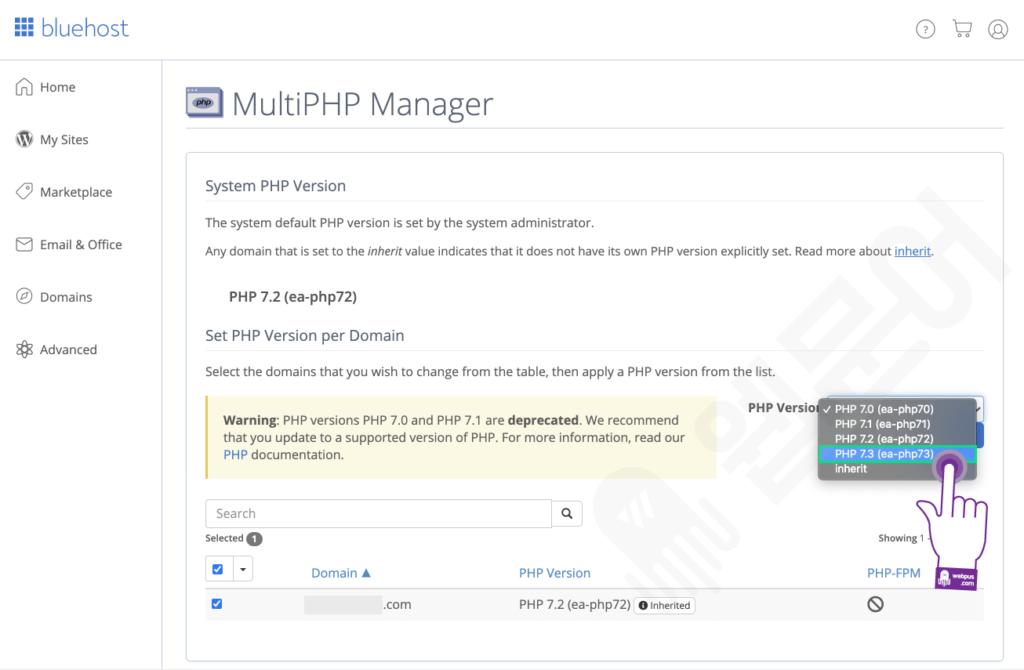 블루호스트 PHP 버전 변경하기 step 4