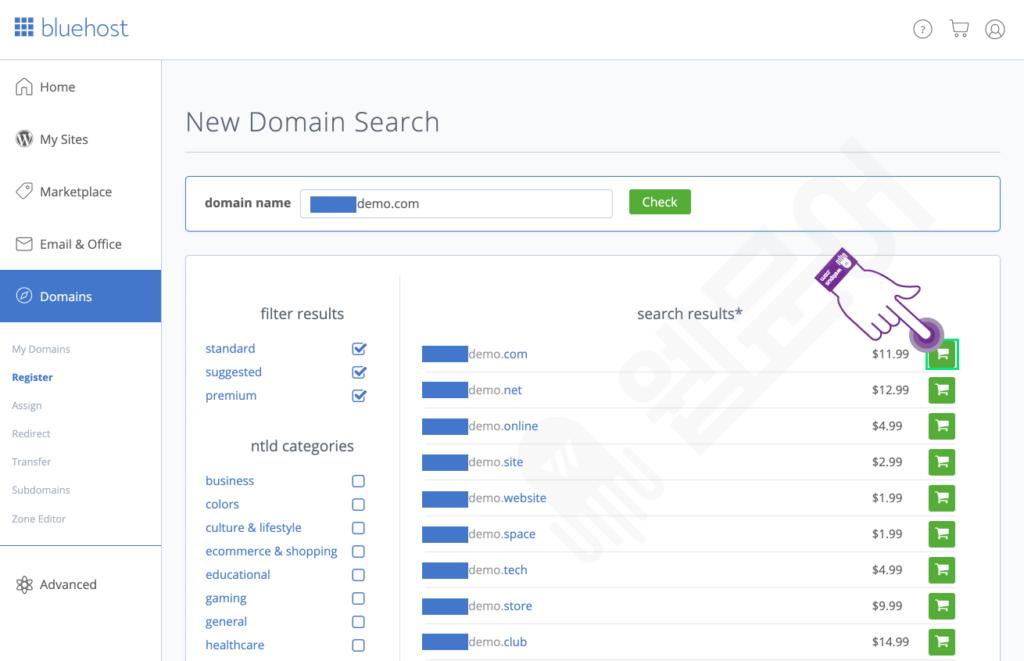 블루호스트에서 새 도메인 추가 및 사이트 만들기 STEP 4