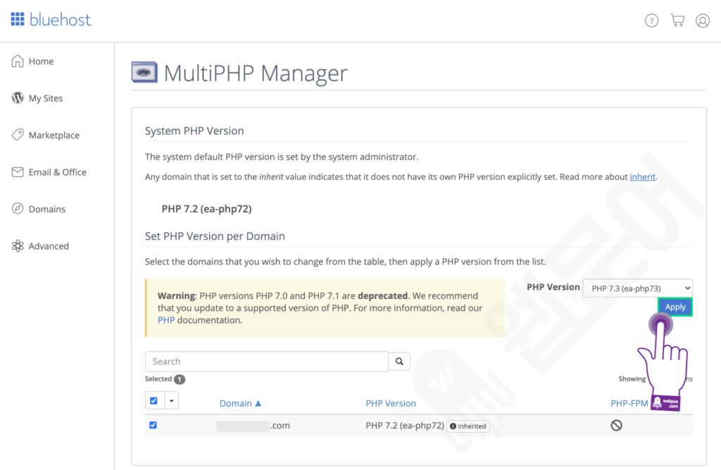 블루호스트 PHP 버전 변경하기 step 5